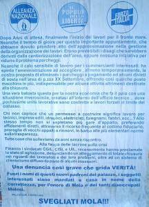 manifesto-060309
